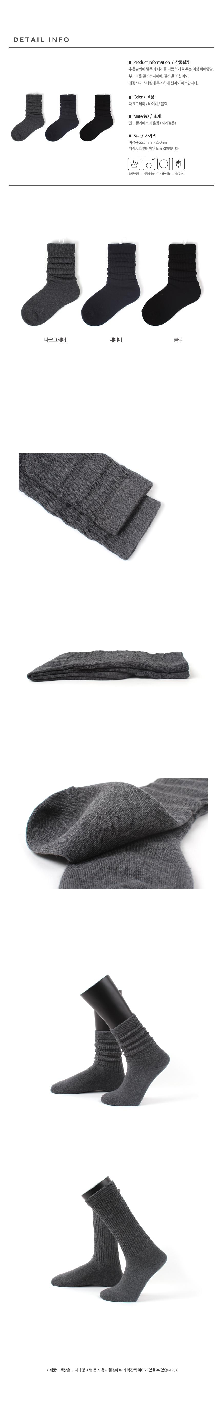 여성 롱골지 워머양말 - 브로삭스, 4,500원, 남성양말, 패션양말